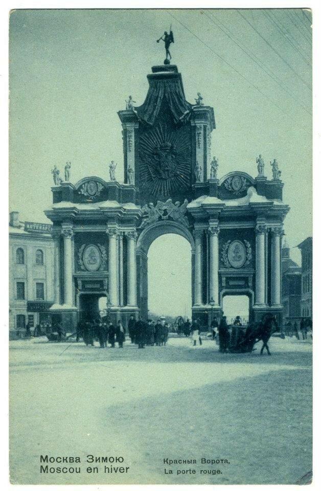 Москва Зимою. Красные ворота