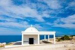 Кипрщина