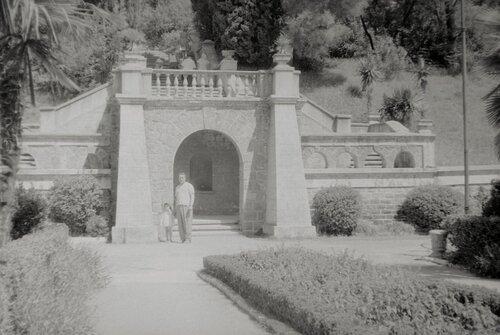 Сочи 1963