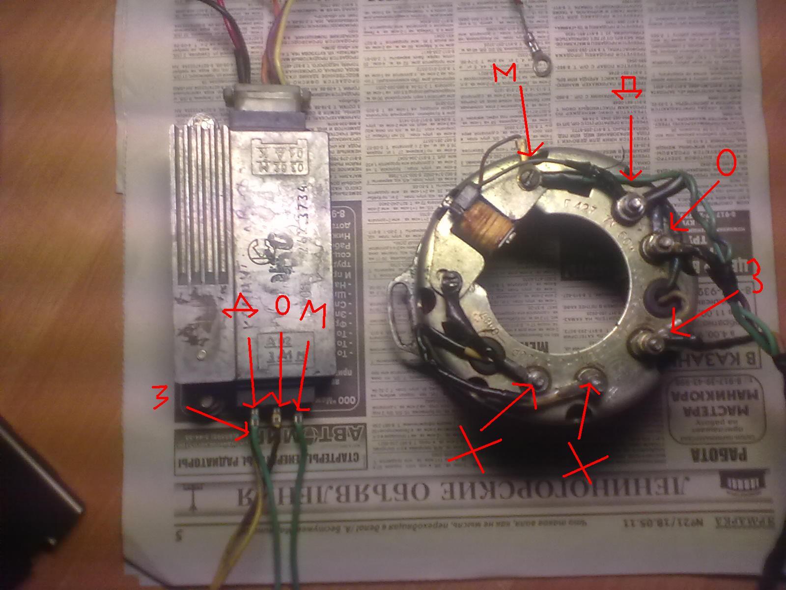 схема коммутатора кэт-1