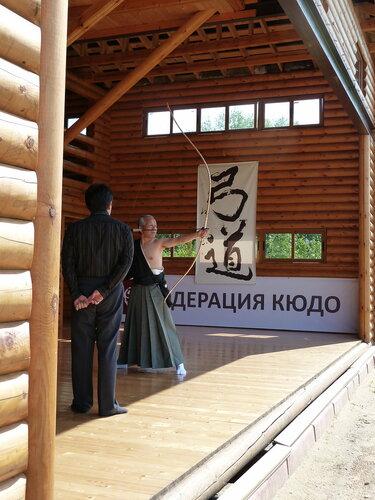 Кюдо, семинар