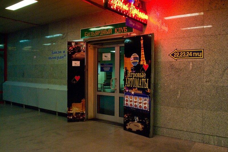 До чего доводят игровые автоматы интернет казино, стака 0, 01