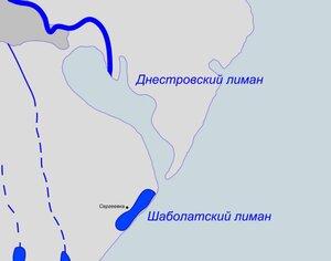 Днестровский и Шаболатский лиманы