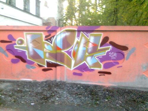 """Граффити-фестиваль """"Энергия улиц"""""""