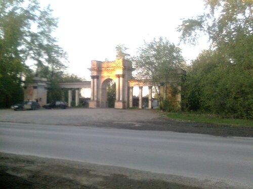 Старый стадион
