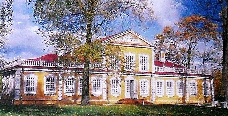 Петергоф, дворцы и парки, 2008 год, фотокопия из СМИ (1).jpg