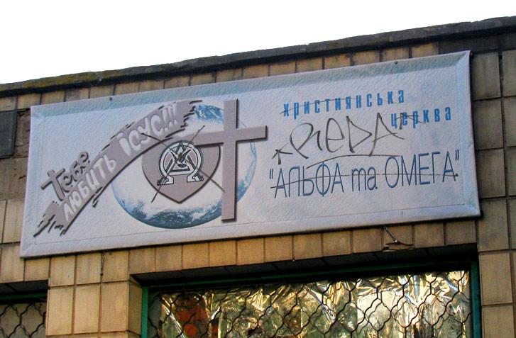 киев в мае