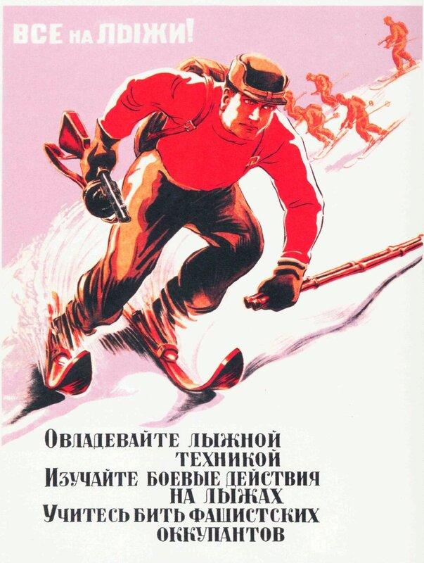 как немцы мерзли от морозов, русская зима
