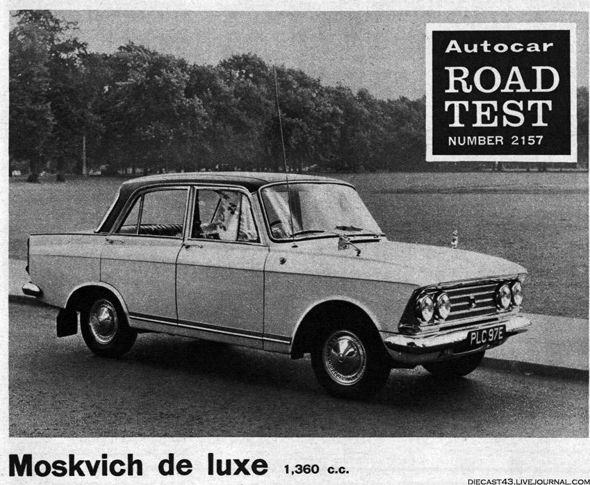 Moskvich de lux Autocar road test 1967 Москвич-408