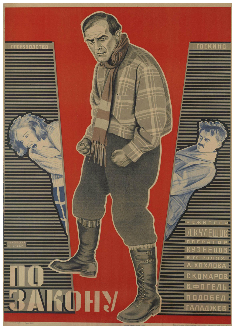 Плакаты - Stenberg Brothers (Vladimir, 1899-1982; Georgi, 1900-1933). BY THE LAW  литография.1926.jpg
