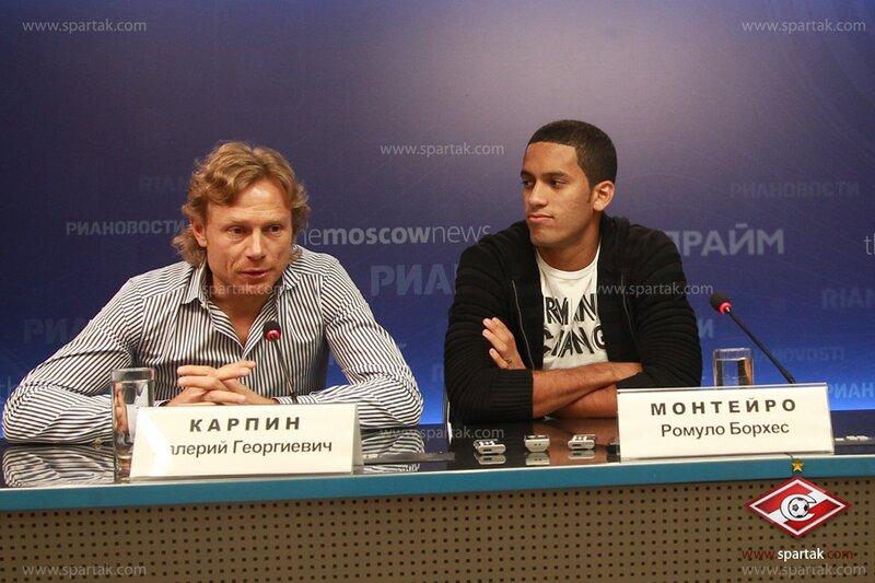 Ромуло Монтейро и Валерий Карпин: Пресс-конференция (Фото)