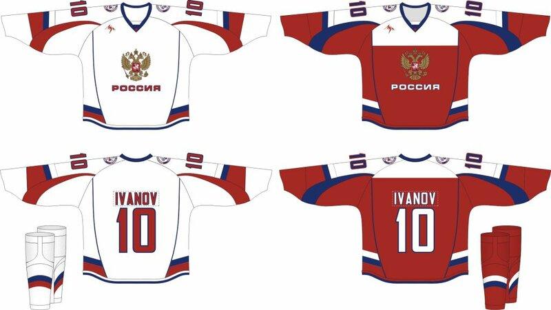 Второй вариант формы сборной России сезона 2012-2013