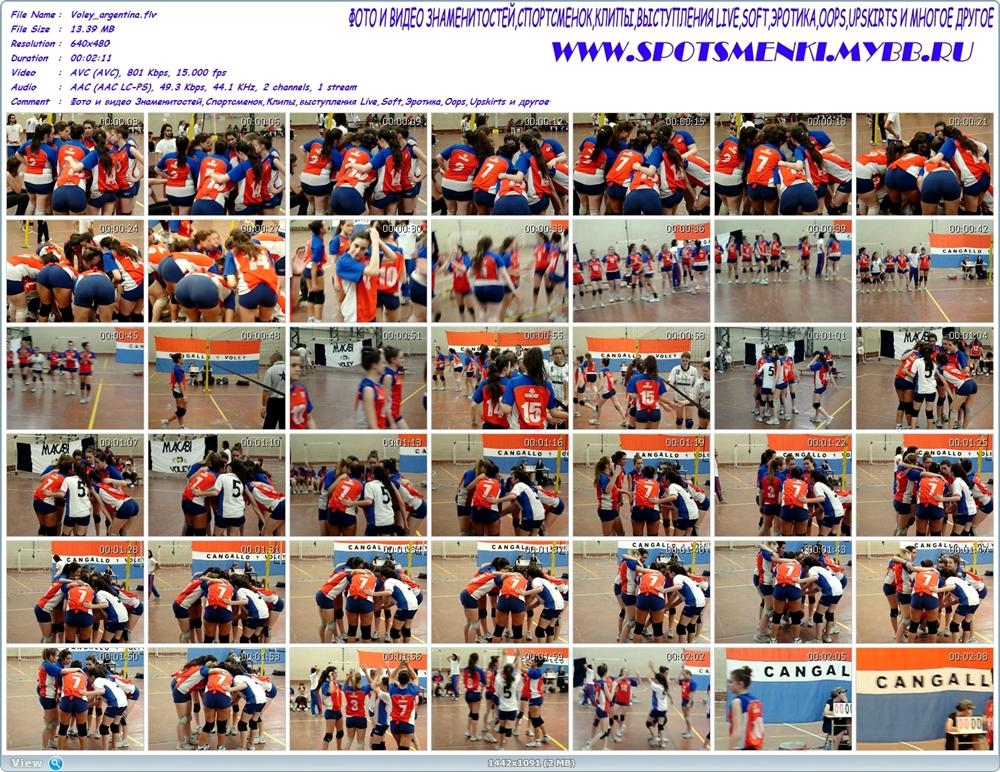 http://img-fotki.yandex.ru/get/5305/13966776.f8/0_87b10_e6669777_orig.jpg