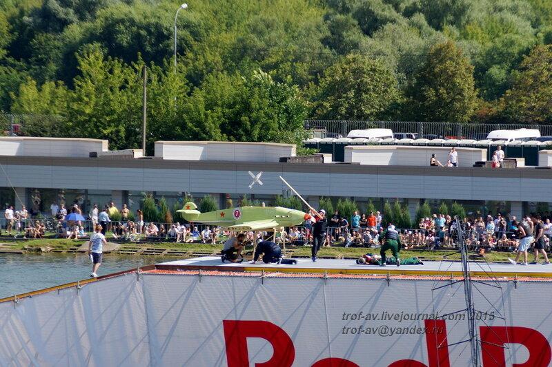Команда Старики, Фестиваль Red Bull Flugtag 2015, Москва