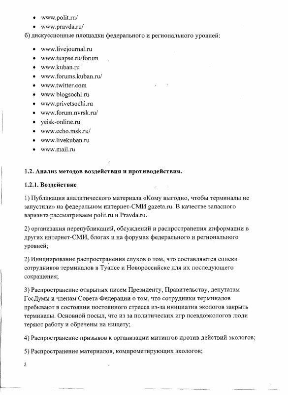 http://img-fotki.yandex.ru/get/5305/1453051.1/0_5a82a_85338628_XL.jpg