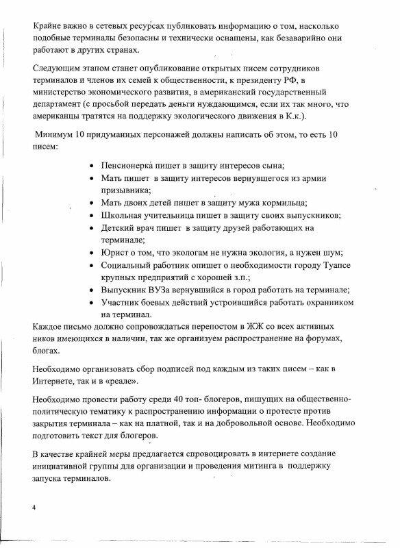 http://img-fotki.yandex.ru/get/5305/1453051.1/0_5a82c_56867cb8_XL.jpg