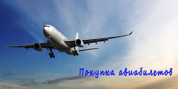 annamidday, анна миддэй, анна миддэй блог, travel blogger, русский блогер, известный блогер, топовый блогер, russian bloger, top russian blogger, russian travel blogger, российский блогер, ТОП блогер, популярный блогер, трэвэл блогер, путешественник, куда поехать в отпуск, отпуск 2015, красивые фото, куда поехать отдыхать большой компанией, как получить шенгенскую визу, шенгенская виза, шенгенская виза самостоятельно, виза без агентств, куда поехать отдыхать с детьми