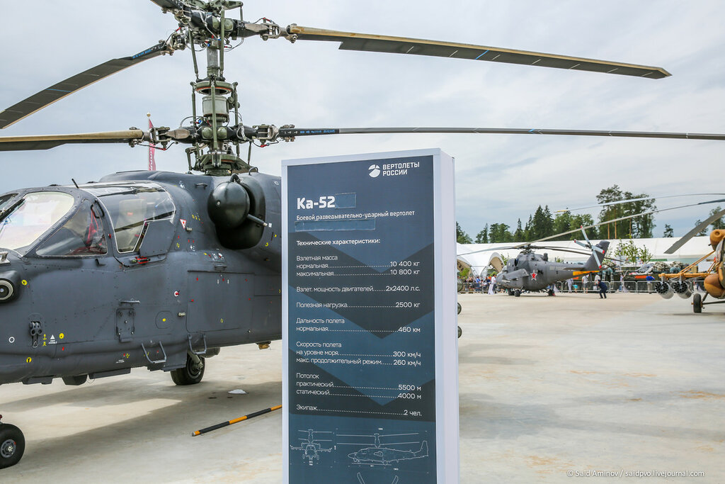Ka-52K for Russian Navy - Page 2 0_22f1d1_33e99386_XXL