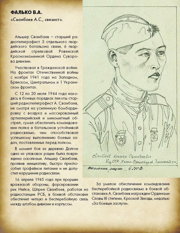 https://img-fotki.yandex.ru/get/5305/19735401.ec/0_8edeb_564110c9_XL.jpg