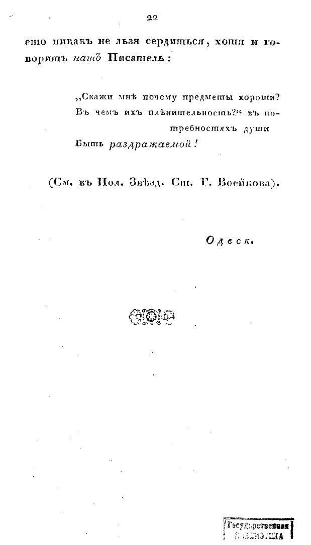 https://img-fotki.yandex.ru/get/5305/199368979.49/0_1f87df_f99a58c0_XXXL.jpg