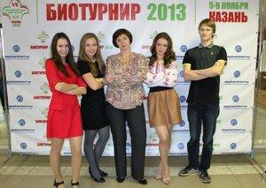 Турнир юных биологов, г. Казань, 2013г.