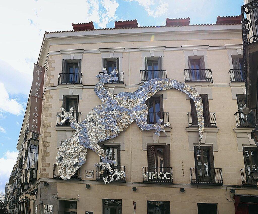 Мадрид. Отель Винчи Сохо (Vincci Soho Hotel)