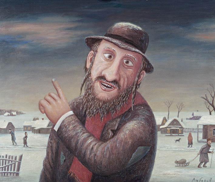Menya-Zovut-Tevye.jpg