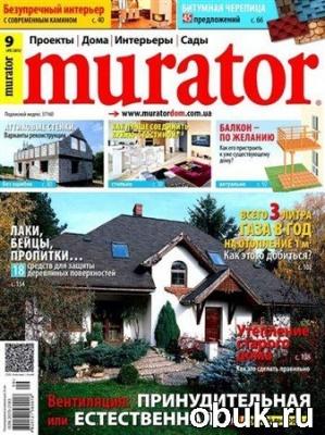 Murator №9 (сентябрь 2012)