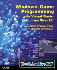 Книга Windows Game Programming with Visual Basic and DirectX.
