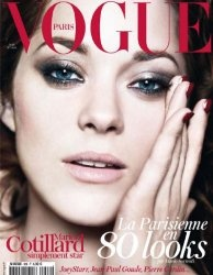 Журнал Vogue - Aout 2012 (France)