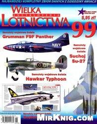 Журнал Wielka Encyklopedia Lotnictwa nr.99