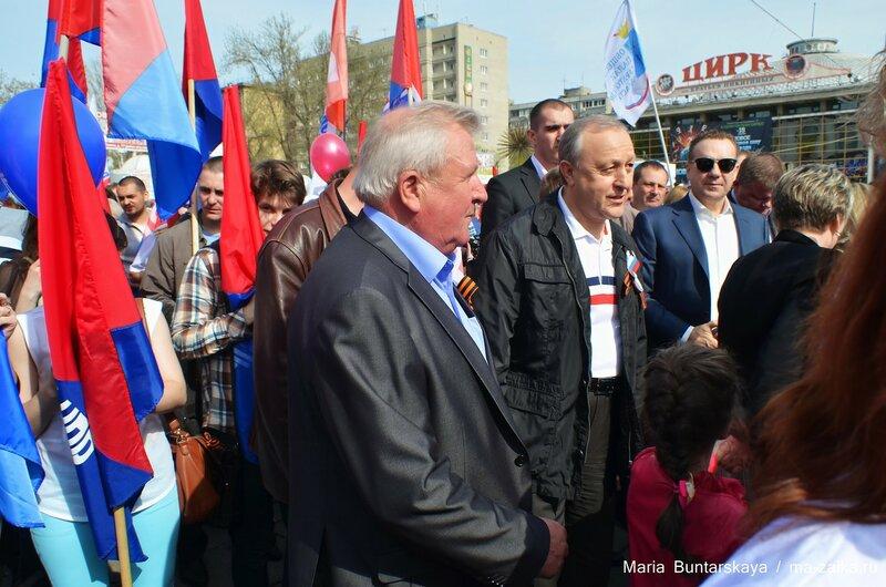 Первомайское шествие, Саратов, проспект Кирова, 01 мая 2015 года