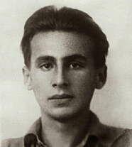 Павел Коган