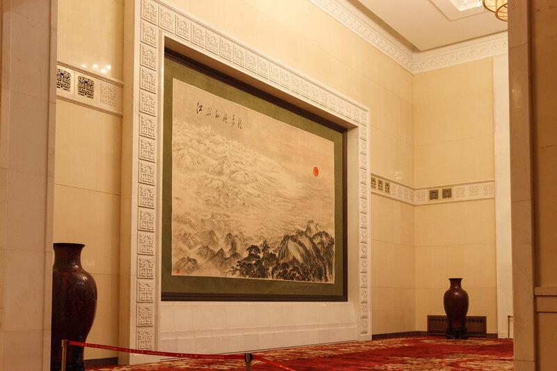 Картина в Зале встреч, Дом народных собраний, Пекин