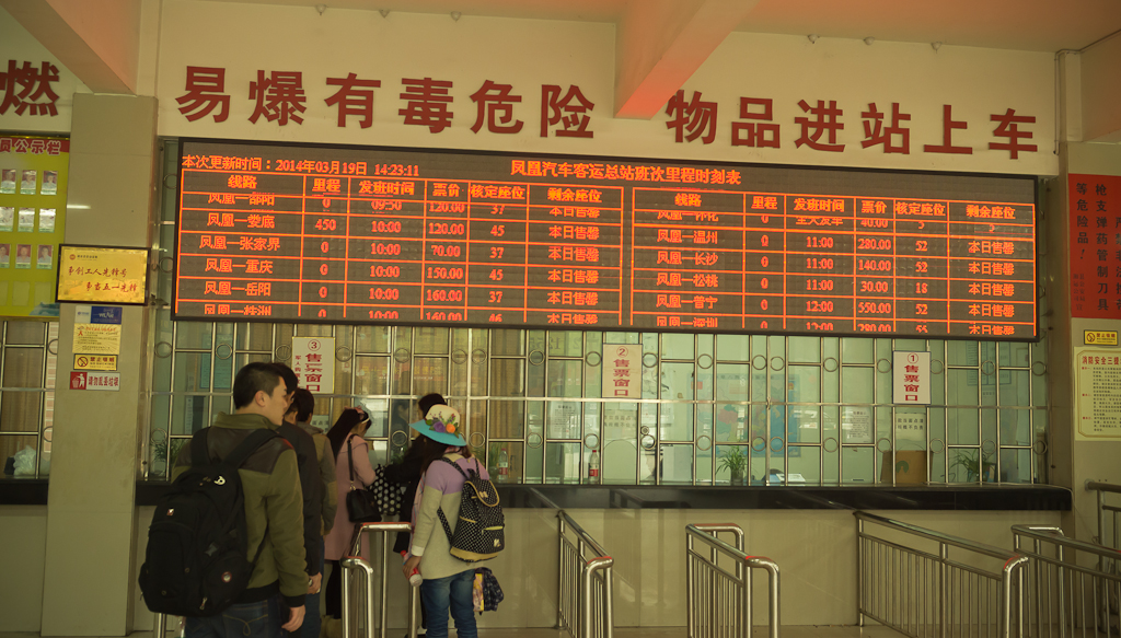 1. Покажите мне, где расписание автобуса из Fenghuang в город    Huaihua!