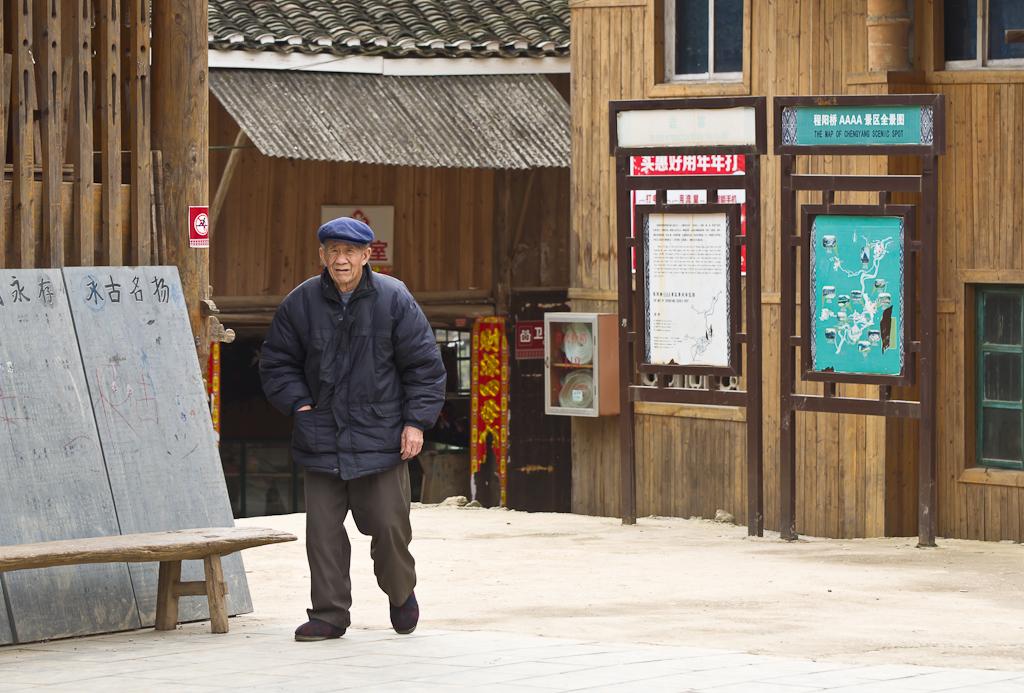 1. Дедушка знаками пригласил нас зайти в Барабанную Башню. Отчет об экскурсии по деревне Ма'ан в Китае.  Снято на Nikon D5100 с объективом Nikon 70-300mm f4.5-5.6.
