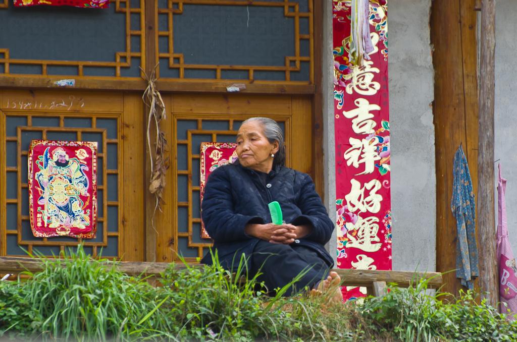 15. Наблюдатель. Отзыв об экскурсии в деревню Ма'ан во время самостоятельного путешествия по Китаю.