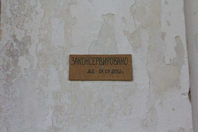 0 7946b b09b4088 XL Поездка в город Высокое, в Беларуси