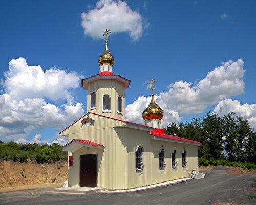 Храм Воскресения Христова в селе Черемошное Белгородской области