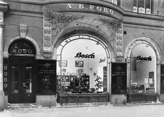 Офис продаж Bosch в Стокгольме