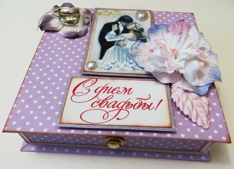 коробочка для денежного подарка ( к свадьбе)