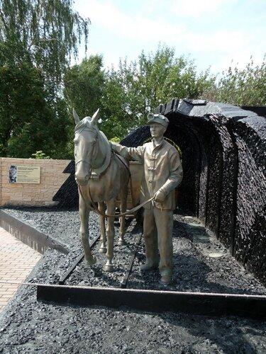 г. Кемерово. Красная Горка. Памятник коногону