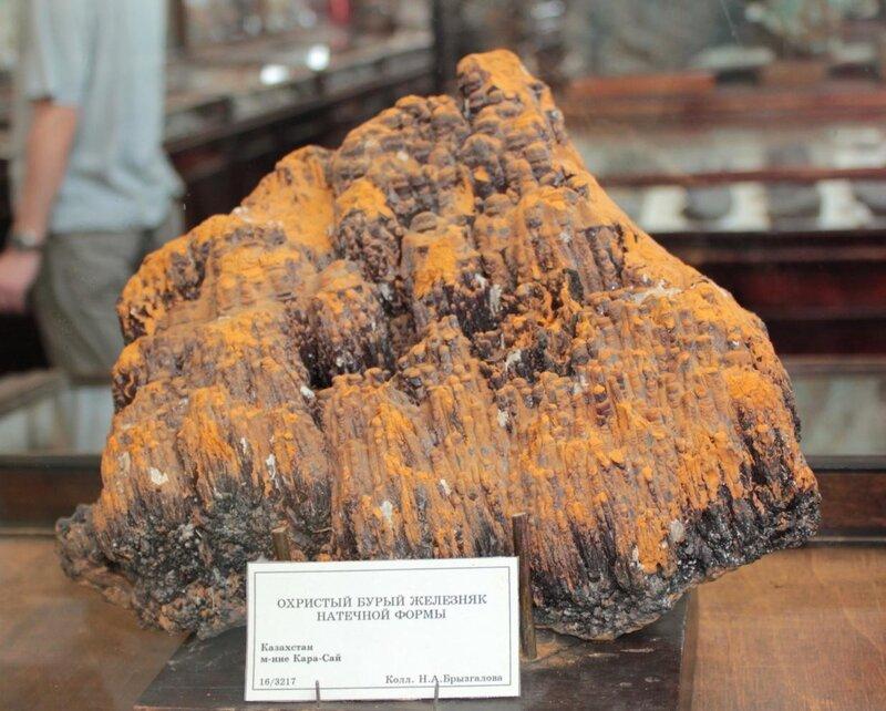 Охристый бурый железняк натёчной формы