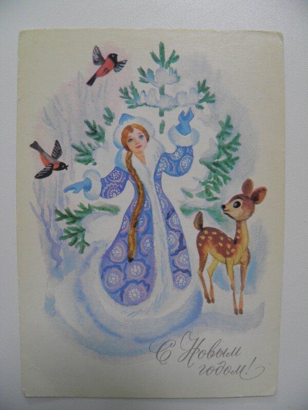 Пришла она из сказки. Снегурочку себе на радость слепили из снега