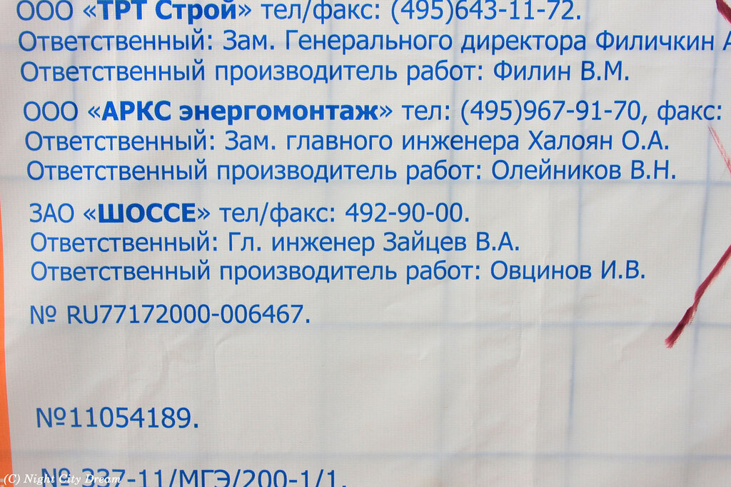 http://img-fotki.yandex.ru/get/5305/82260854.1ef/0_818cc_1aee07fb_XXL.jpg