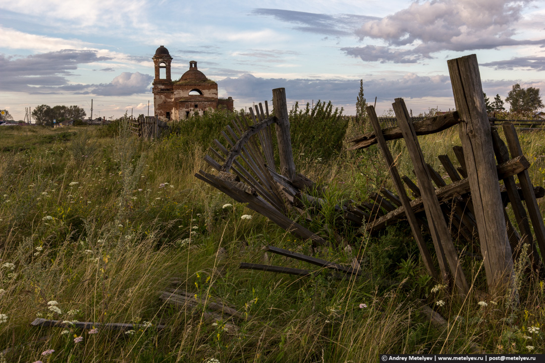 Старый забор и храм