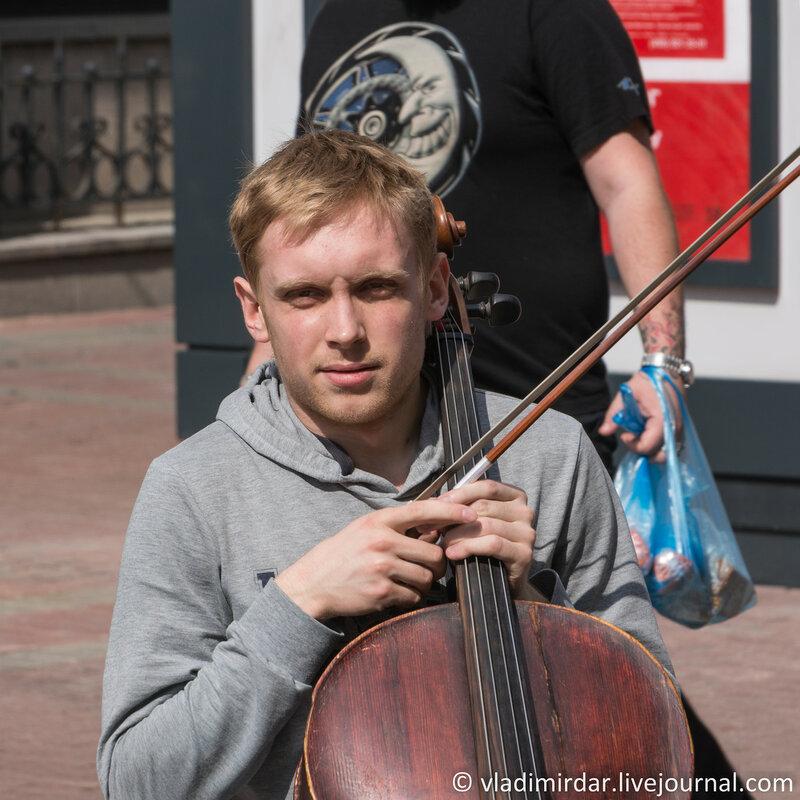 Арбатский виолончелист