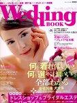 Wedding book 2009 no.41