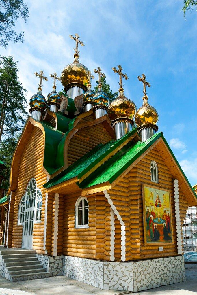 Москва-Челябинск-Екатеринбург