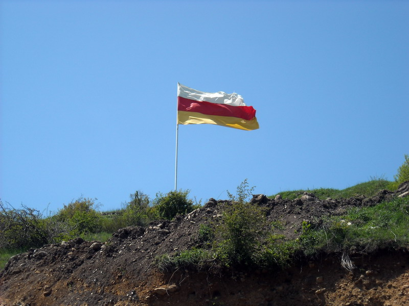 флаг алании
